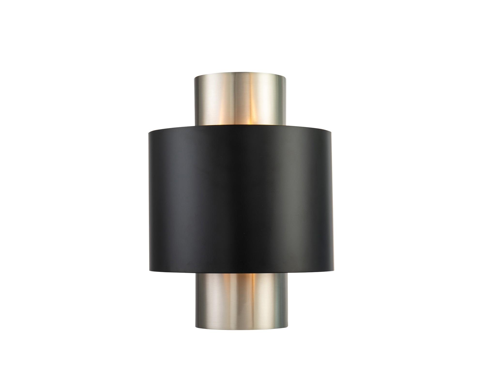 Logan Nickel & Matte Black Wall Lamp