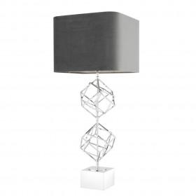 Matrix Nickel Table Lamp